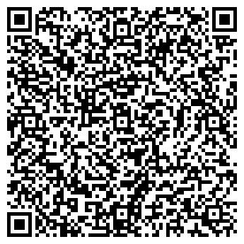 QR-код с контактной информацией организации Бас, ЧП