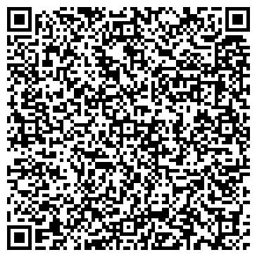 QR-код с контактной информацией организации Автостудия Феникс, ИП