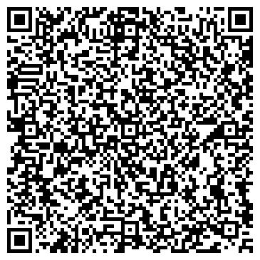 QR-код с контактной информацией организации Интеркаргоинвест, ООО