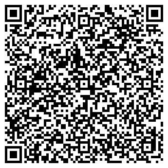 QR-код с контактной информацией организации ТехАрт-Сервис, ТОО