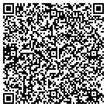 QR-код с контактной информацией организации Химчистка, ЧП