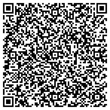 QR-код с контактной информацией организации Перекресток - Calypso, ТОО