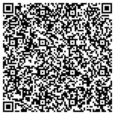 QR-код с контактной информацией организации Автокомплекс Сахалин, ИП