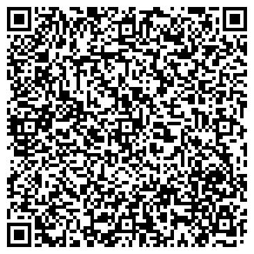 QR-код с контактной информацией организации Sound Quality (Саунд Куалити), ТОО