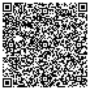 QR-код с контактной информацией организации Сонакс (Sonax), ТОО