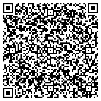 QR-код с контактной информацией организации Carmen (Кармен) СТО, ИП