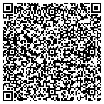 QR-код с контактной информацией организации Патриот, ТОО