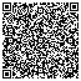 QR-код с контактной информацией организации Бархан, ИП