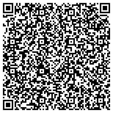 QR-код с контактной информацией организации Клининговая компания Washer (Вашер), ИП