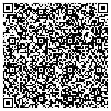 QR-код с контактной информацией организации Фирменный магазин SKODA , CHEVROLET, ТОО