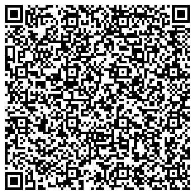 QR-код с контактной информацией организации Транс Комплекс Сервис Экспресс (TCS Express), ТОО