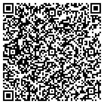 QR-код с контактной информацией организации Alax (Алакс), ТОО