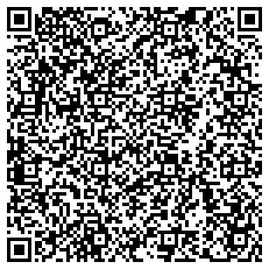 QR-код с контактной информацией организации Alem group (Алем груп), ТОО