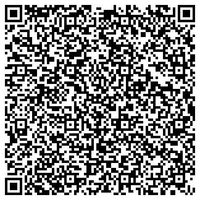 QR-код с контактной информацией организации Reklo Style Service (Рекло стайл сервис), ТОО