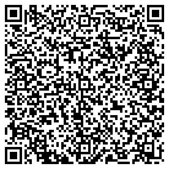 QR-код с контактной информацией организации Ломер Поинт Бридж, ТОО