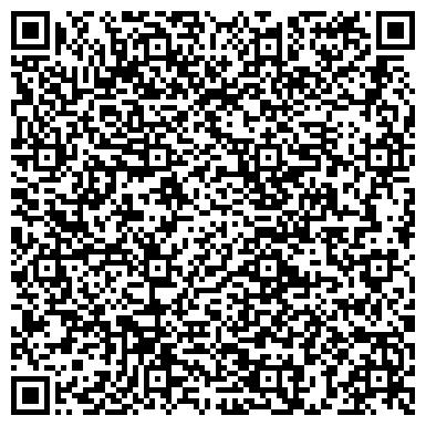 QR-код с контактной информацией организации GermaniaLink, ТОО (ГерманияЛинк)