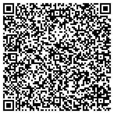 QR-код с контактной информацией организации EL Logistics (ЕЛ Логистикс), ТОО