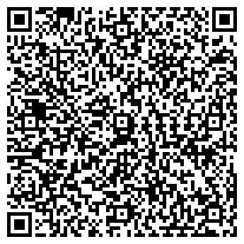 QR-код с контактной информацией организации Элькор, ТОО