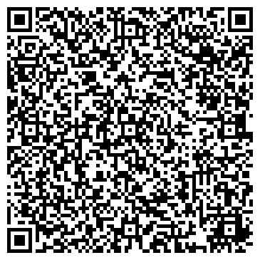 QR-код с контактной информацией организации Пять звёзд, ТОО