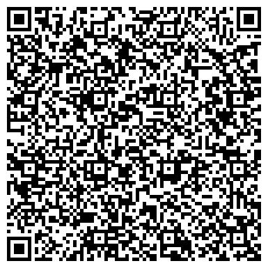 QR-код с контактной информацией организации КазПромГеологияЛимитед, ТОО