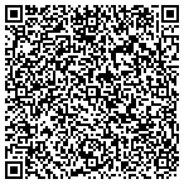 QR-код с контактной информацией организации БелФрост, ЗАО СП белорусско-германское
