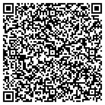 QR-код с контактной информацией организации Евротрансстрой, ОДО