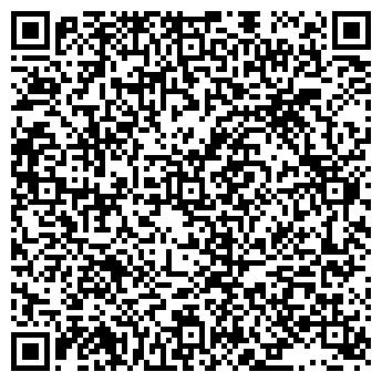 QR-код с контактной информацией организации Сейфтрак, УП