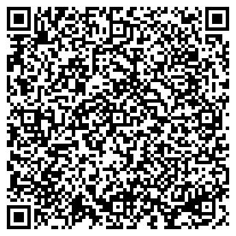 QR-код с контактной информацией организации А-КурС, ОДО