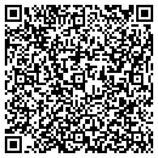 QR-код с контактной информацией организации СБС