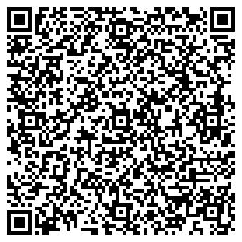 QR-код с контактной информацией организации Слокатранс, ООО