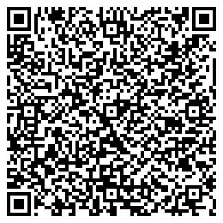 QR-код с контактной информацией организации Лада ПК