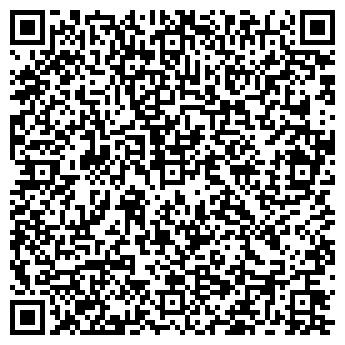 QR-код с контактной информацией организации Алекс-Транспорт, ООО