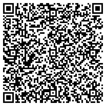 QR-код с контактной информацией организации Эркюль, ТЧУП