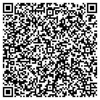 QR-код с контактной информацией организации Алексиф