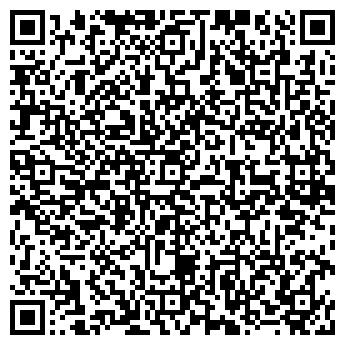 QR-код с контактной информацией организации Узел специальной связи