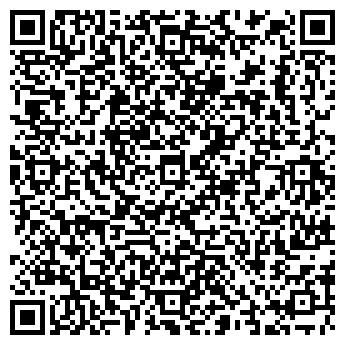 QR-код с контактной информацией организации СавАвтоТранс, ЧУП