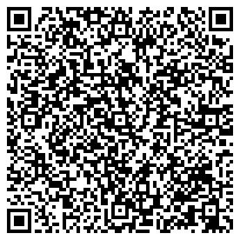 QR-код с контактной информацией организации Сахащик А. Н., ИП