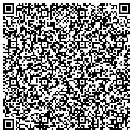 QR-код с контактной информацией организации Advance International Transsport (Адвенс Интернейшнал Транспорт), ТОО