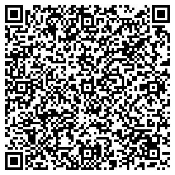 QR-код с контактной информацией организации Спедэйр, ИП