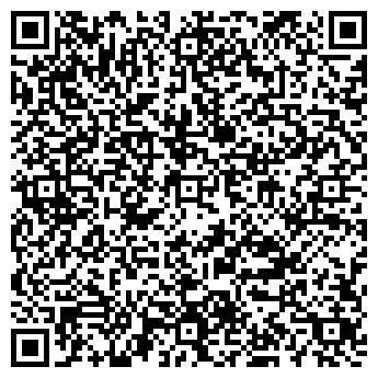 QR-код с контактной информацией организации Континент, ЧУП