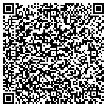 QR-код с контактной информацией организации Авто-Продукт, ТОО