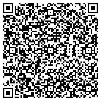 QR-код с контактной информацией организации Илюта, ЗАО