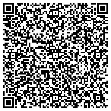 QR-код с контактной информацией организации Инстар Лоджистикс, ЧУП