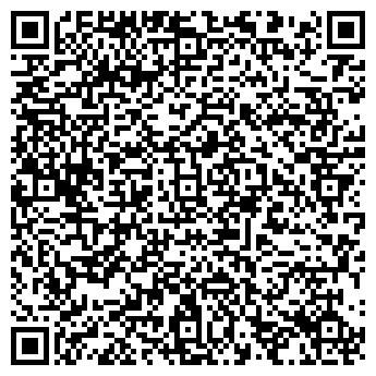 QR-код с контактной информацией организации Сталтэк, ООО