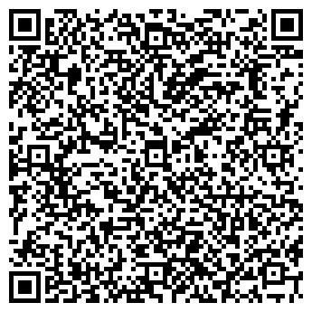 QR-код с контактной информацией организации Лигос-Юнион, ТЧУП