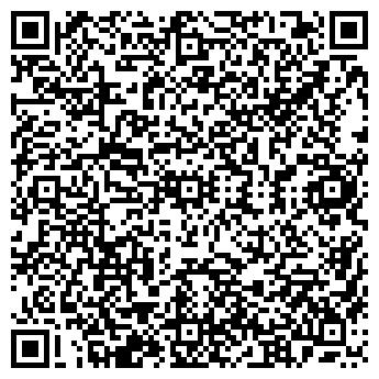 QR-код с контактной информацией организации Белкон, ООО