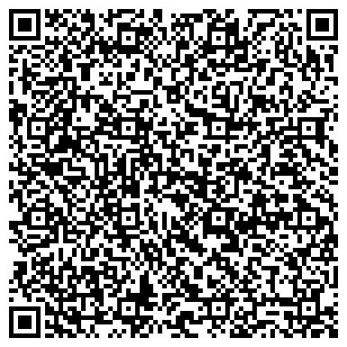 QR-код с контактной информацией организации Best Purtners Group (Бест Партнерс Груп), ТОО