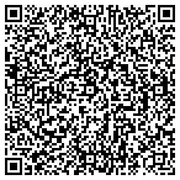 QR-код с контактной информацией организации Интер-Ост, ООО СП