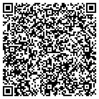 QR-код с контактной информацией организации Юнитранссервис, УП