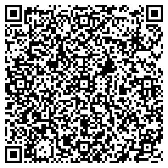 QR-код с контактной информацией организации Экспресс-Авто ТОО